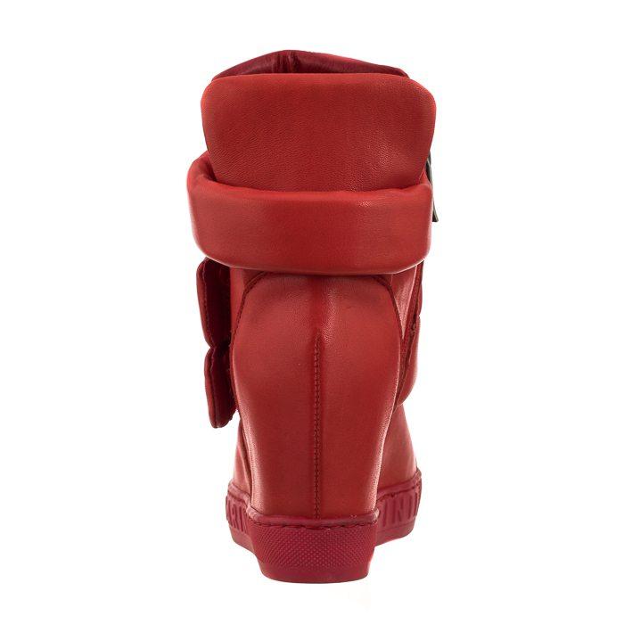 Sneakersy Carinii Czerwone 18 B3493 w ButSklep.pl