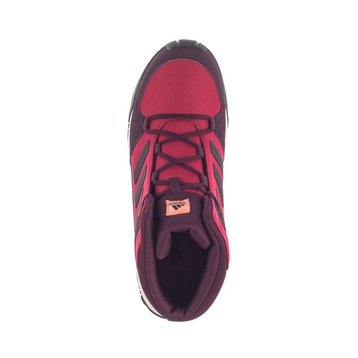 Buty Trekkingowe adidas Terrex Hyperhiker K G26534 w ButSklep.pl