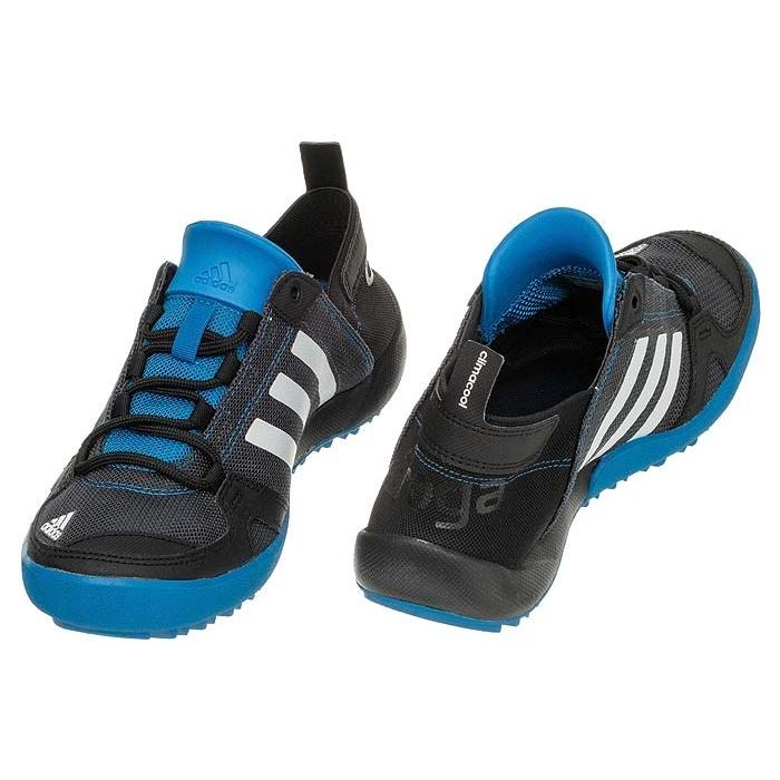online store 1e0ed 435a5 Buty adidas Daroga Two 13 G64437 w ButSklep.pl