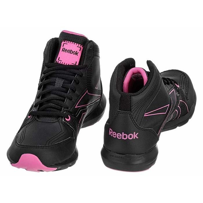 Reebok Studio Beat Mid V J93867 różowo czarny Ceny i