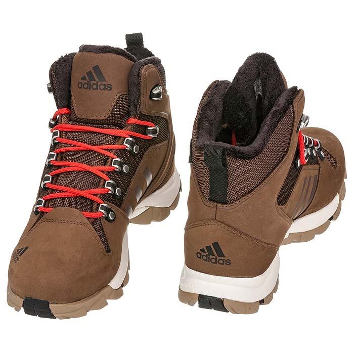 zimowe buty adidas męskie