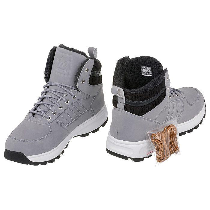 przystępna cena ceny odprawy nowy wygląd Trapery adidas Chasker Boot Q34174 w ButSklep.pl