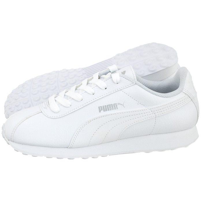 białe buty puma damskie